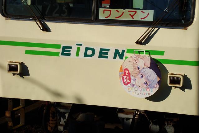 2015/11 叡山電車×NEW GAME! ラッピング車両 #37
