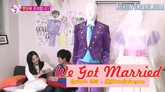 We Got Married Ep.295
