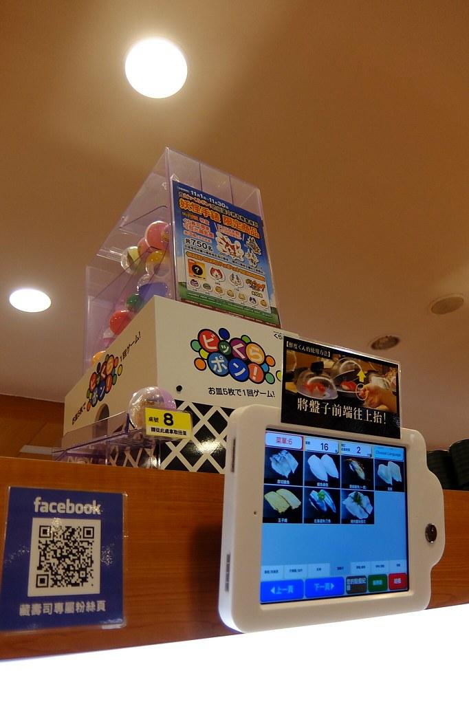 在每個座位上方都有個螢幕,是可以點餐的,但另外一個重點是,螢幕上方有轉蛋機!! 投五個盤子就可以轉扭蛋了...