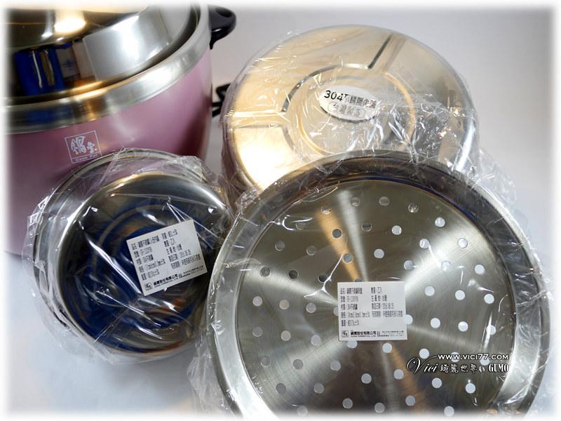 0214鍋寶電鍋057