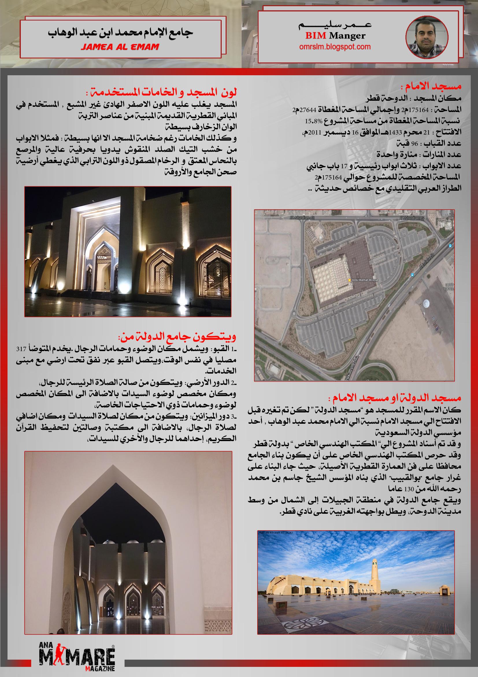 Vol 33_Page_10