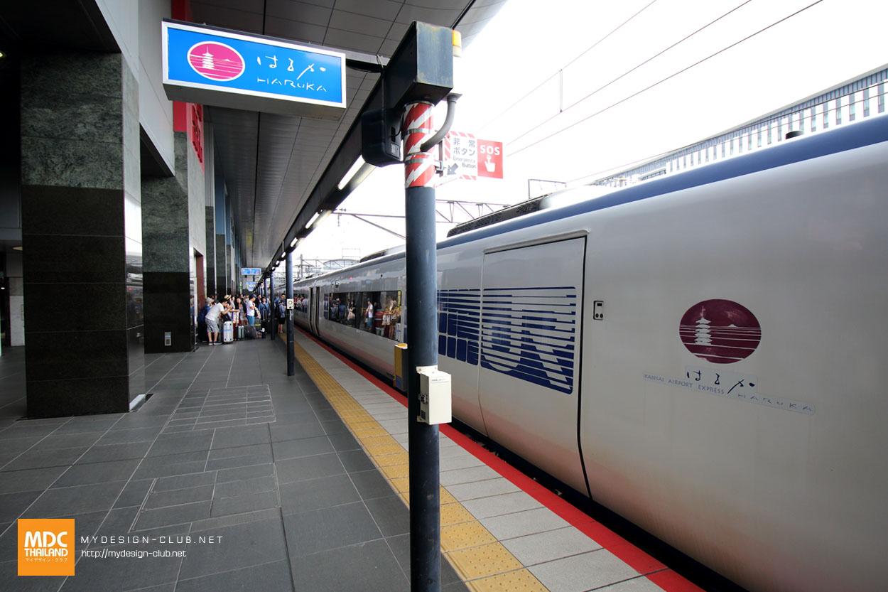 MDC-Japan2015-1223
