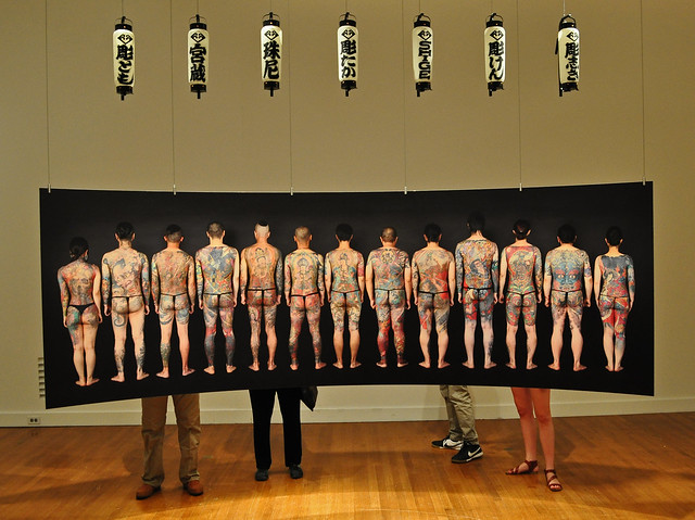 Japanese Tattoo Perseverance, Art, and Tradition (8)