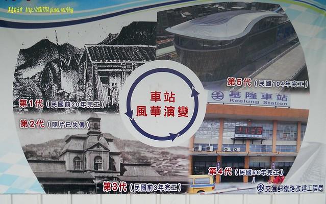 2015 0830中元節遊基隆港看大船001