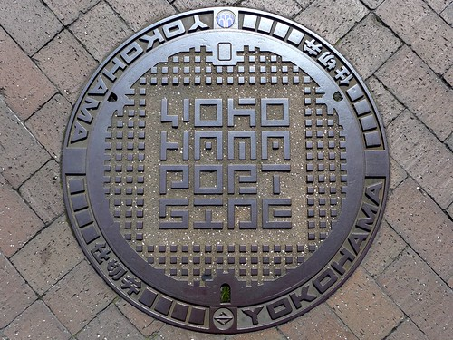 Yokohama Kanagawa, manhole cover 2 (神奈川県横浜市のマンホール2)
