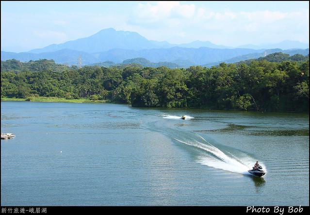 新竹旅遊-峨眉湖23