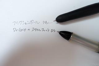 DSC01140_LR.jpg