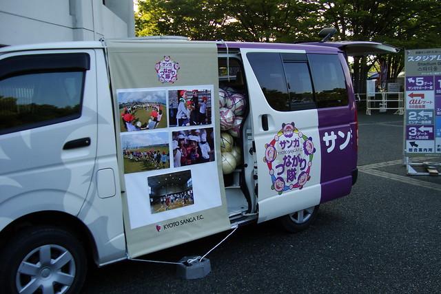 2015/09 J2第33節 京都vs岡山 #03
