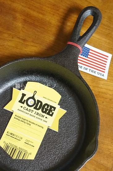 lodge003