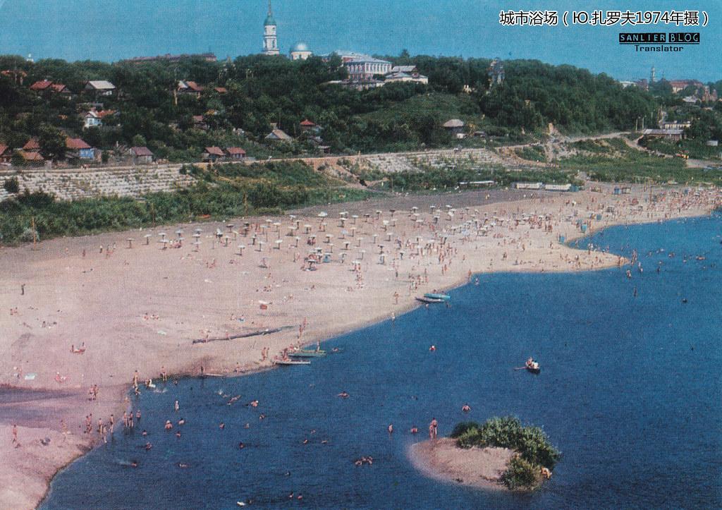 1970-1980年代卡卢加67