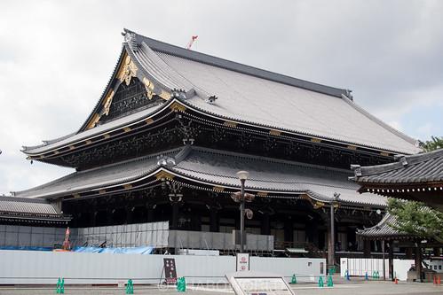 KYOTO -October 2015