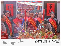 水頭柰社李氏家廟奠安-01