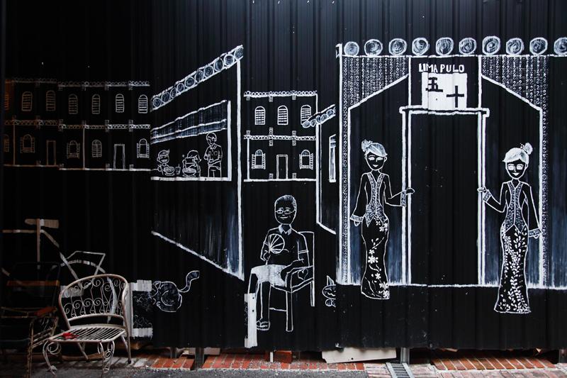 Limapulo Nyonya Mural