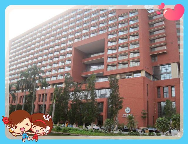 12 月10日广州游 (4)