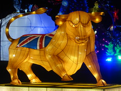 Birmingham Magical Lantern Festival 2016