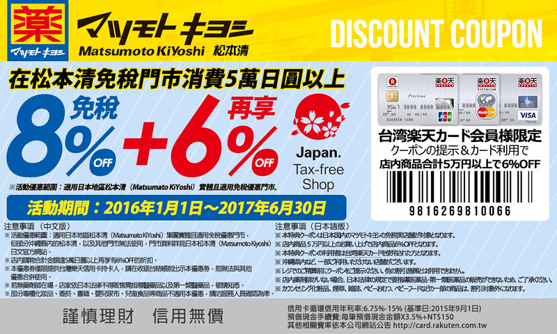 coupon_download-3