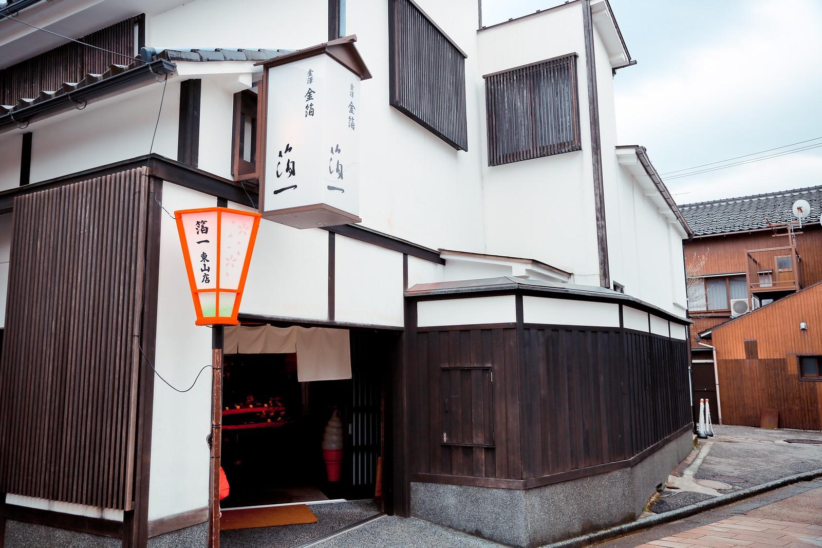 金沢 東山ひがし (東山茶屋街)
