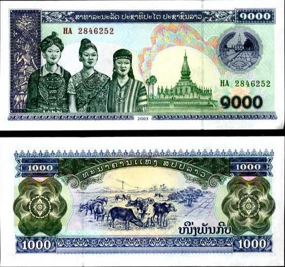 1000 Kip Laos 2003
