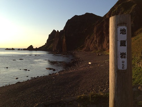 rebun-island-jizo-iwa-outside