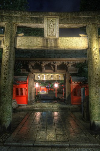 Suikyo-Tenmangu Shrine or Tenjin, Fukuoka on OCT 27, 2015 (7)