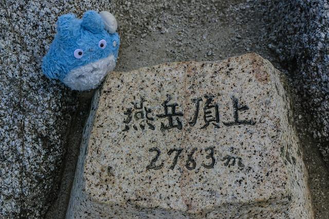 2014-08-02_00751_燕岳.jpg