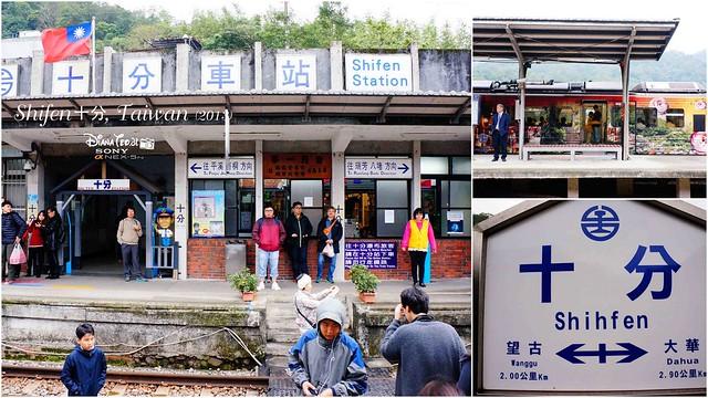 Shifen Station 01