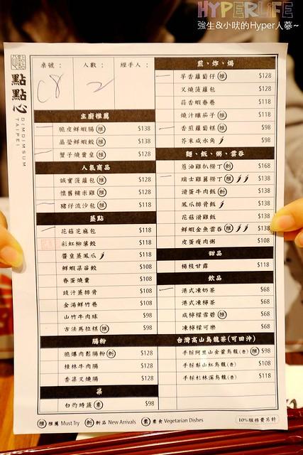 點點心台中新光三越店 (9)