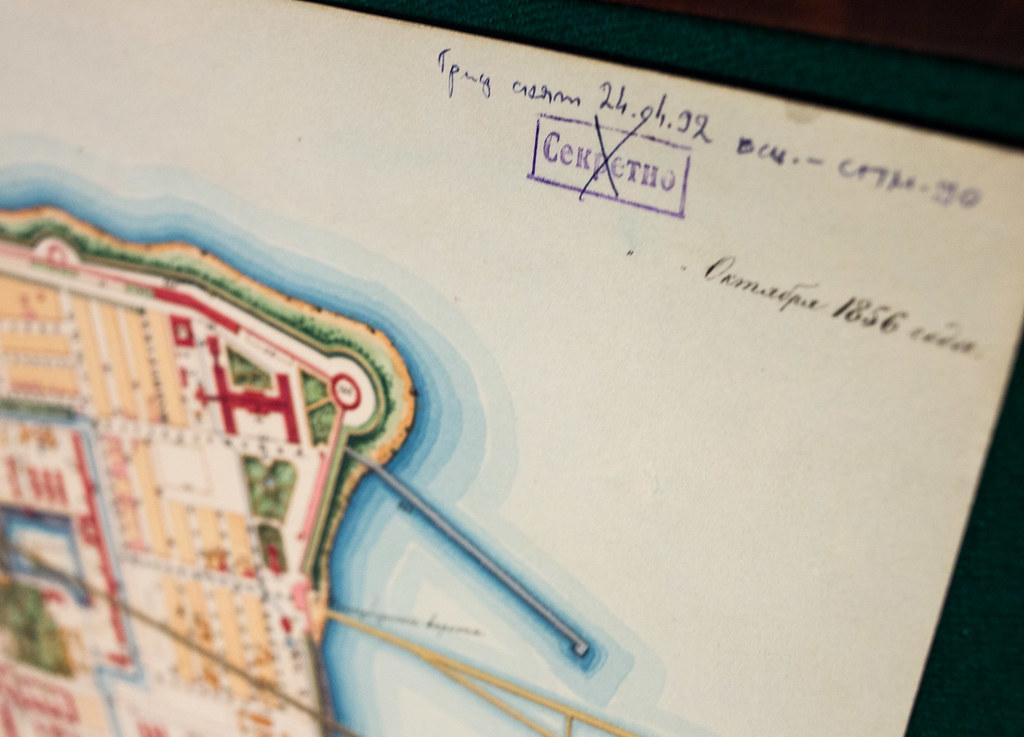 Снятый в 92-м году гриф секретности с карты Кронштадта от 1856 г ancient maps, russian geographical society, древние карты, рго, репин, русское географическое общество