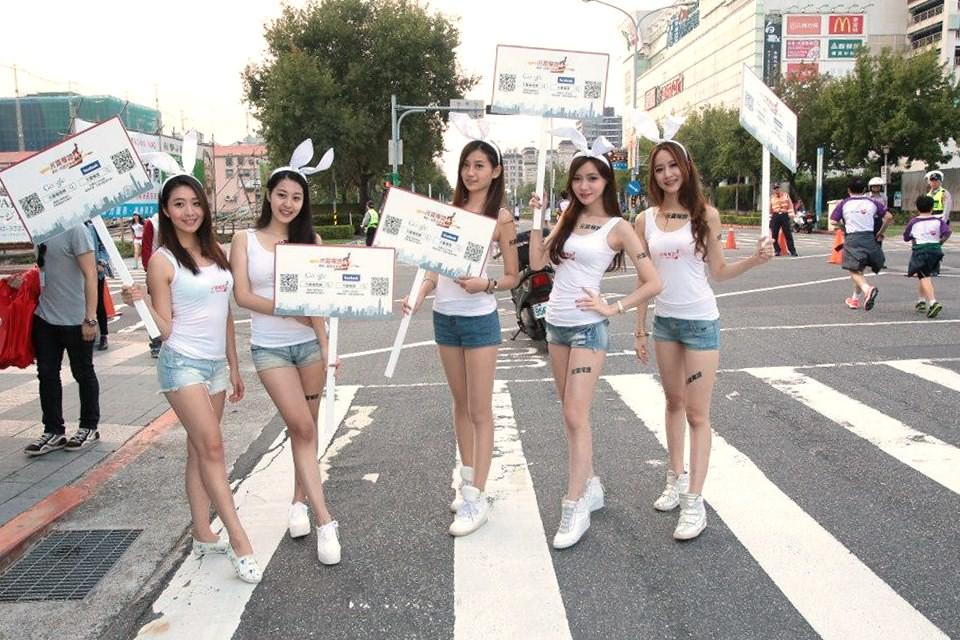 【活動】2015權民路跑‧擊出大未來