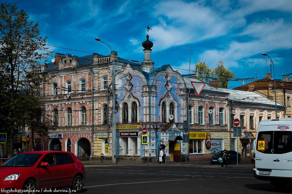 Rybinsk-84
