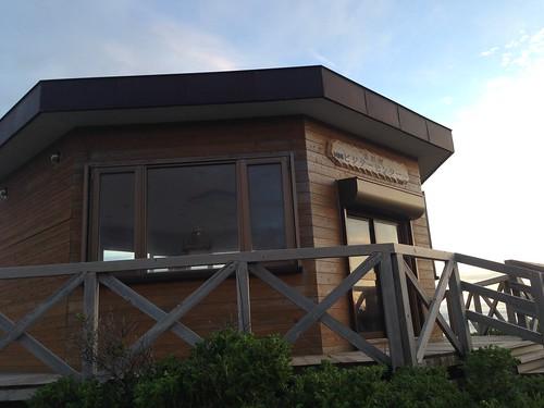 rishiri-island-kutugata-cape-park-camp-site-visitor-centers