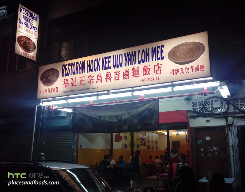 restoran hock lee ulu yam oug