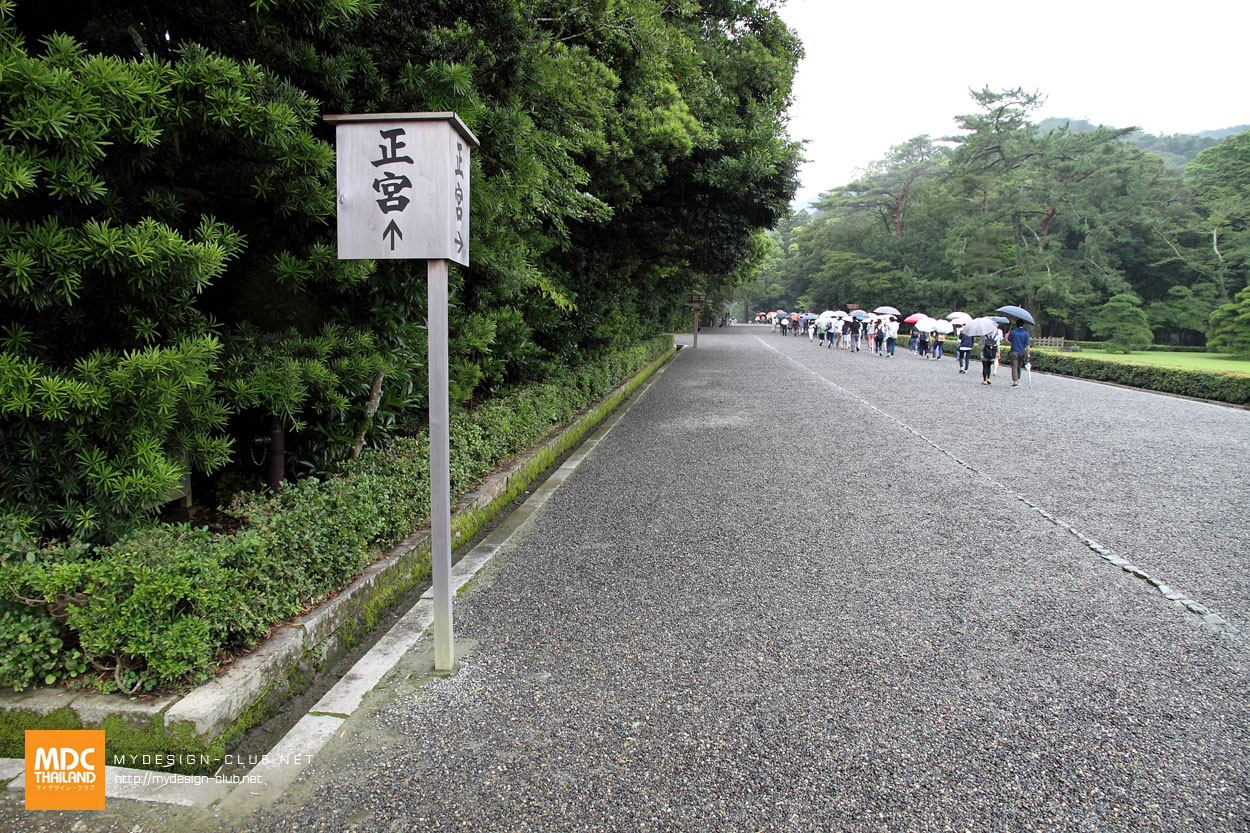 MDC-Japan2015-950