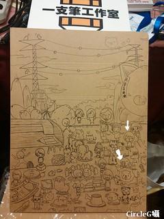CIRCLEG 時代廣場 高達 皇室堡 MELODY 九龍灣 EMAX 國際展貿中心 香港手作設計展 (37)