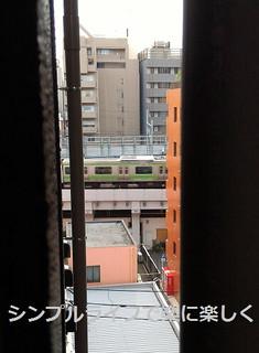 東京ホテル、部屋から山手線