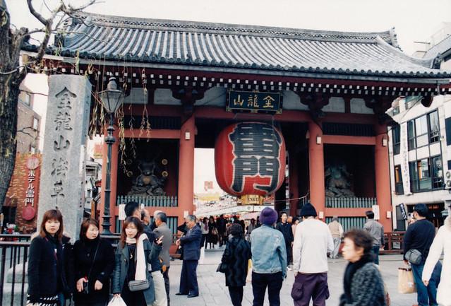 Kaminarimon Gate Asakusa