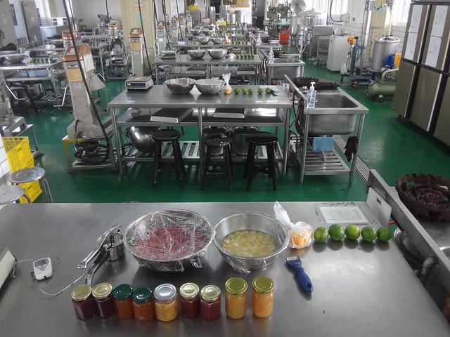 1畜水產實習工場