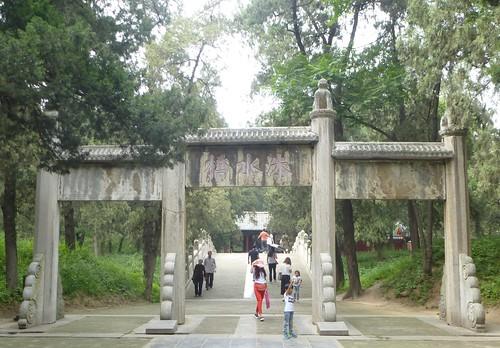 CH-Qufu-Confucius-Cimetière-Tombeaux (1)