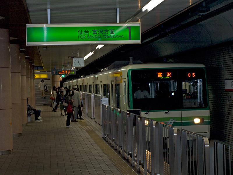 kita-sendai_train_st