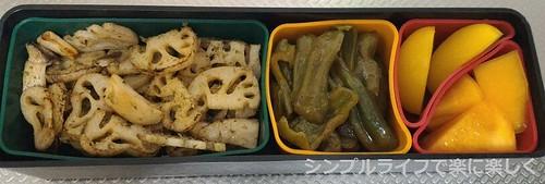 お弁当、2015-11-5