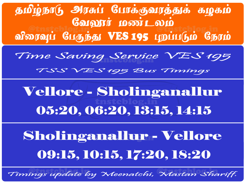 VES 195 Vellore - Sholinganallur Bus Timings
