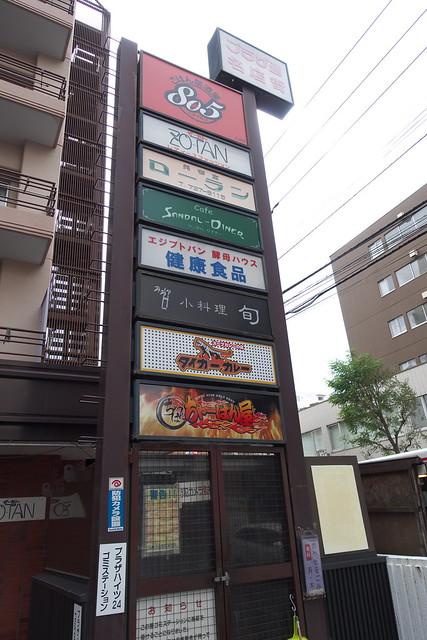 タイガーカレー2回目_01