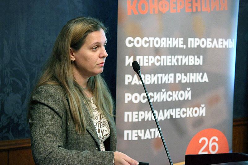 Т.В. Цыбина, «Консалт-Центр»