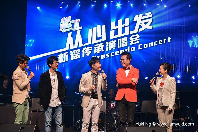 Xinyao Crescendo Concert 5 05