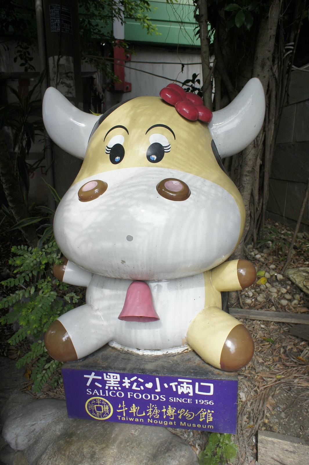 新北市土城區牛軋糖創意博物館 (3)