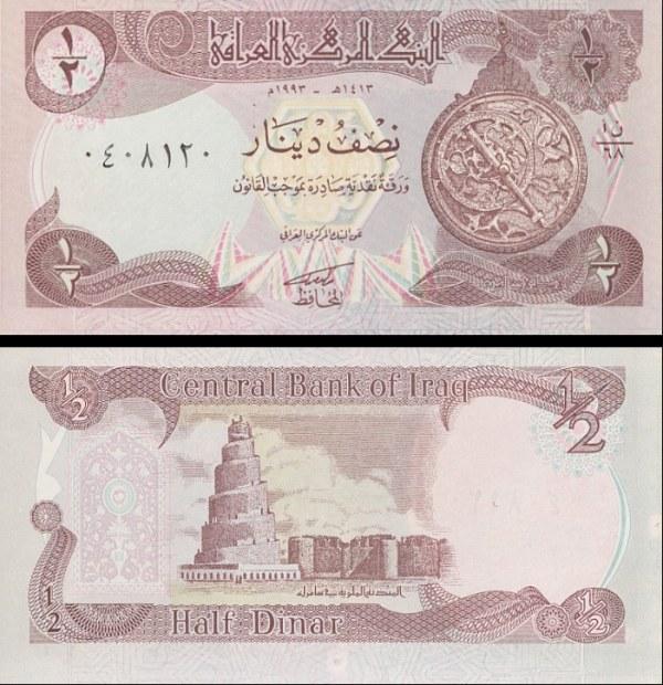 1/2 irackého dináru Irak 1993, Pick 78b