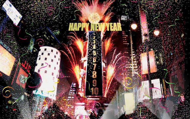 Come trascorrere il Capodanno a New York!