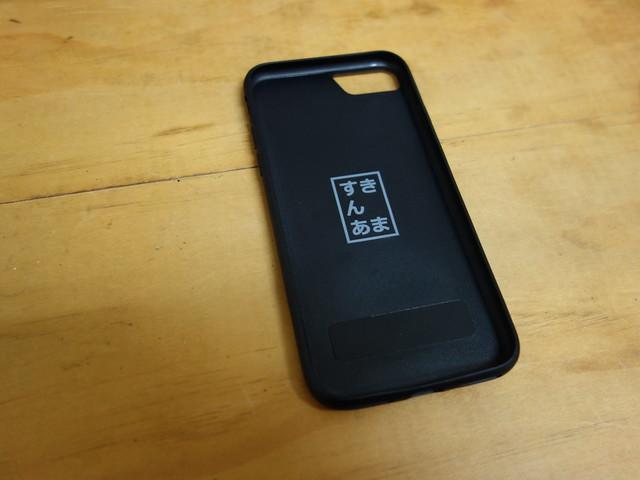 すんあきま XD@skinarma XPAL iPhone7變形折疊立架保護殼