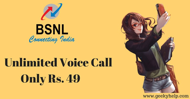 BSNL to provide unlimited calling voice calls at Rs  49 | Flickr