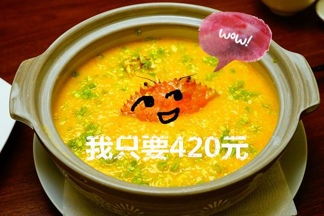 DSC02125_副本